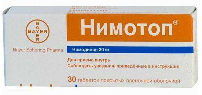 Didžioji kraujagyslių narkotikų apžvalga, siekiant pagerinti kraujotaką - Hipertenzija November