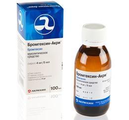 liaudies vaistas nuo hipertenzijos ant adatų kaip gydyti hipertenzijos 2 stadijos 3 laipsnį