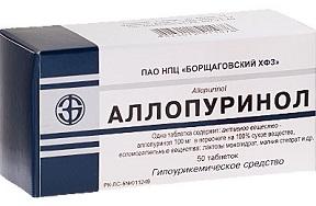 alopurinolio vartojimas hipertenzijai gydyti