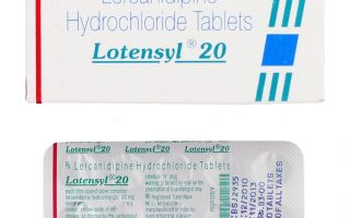 trečios kartos vaistai nuo hipertenzijos