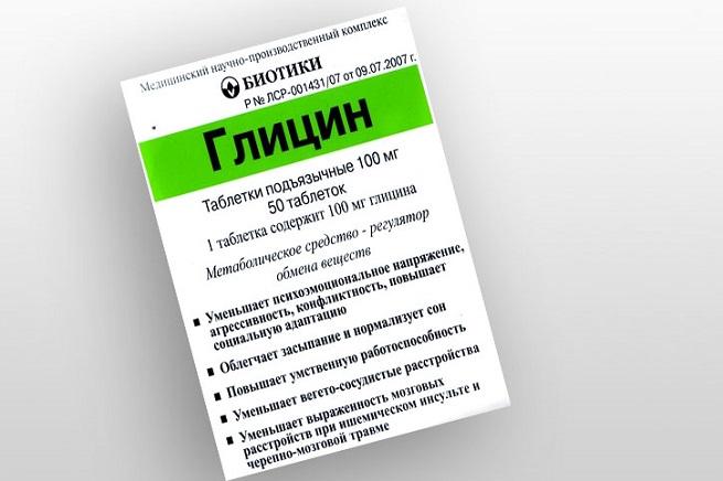 Vasobral - oficialios naudojimo instrukcijos