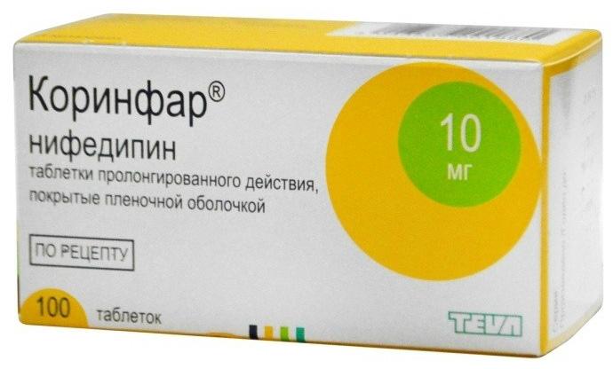 kokie vaistai derinami gydant hipertenziją