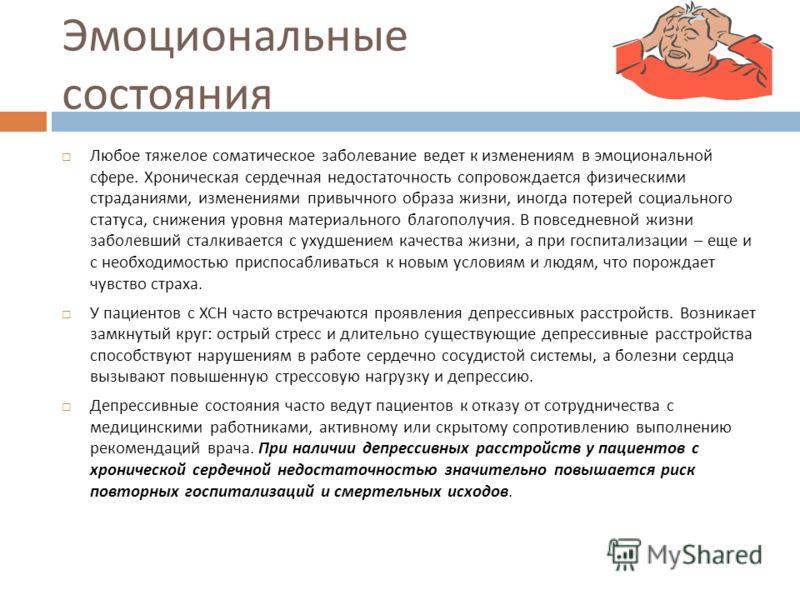 liaudies vaistai nuo antrojo laipsnio hipertenzijos