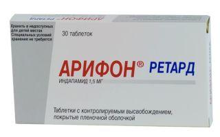 Efektyviausios didelio slėgio tabletės - Hipertenzija November