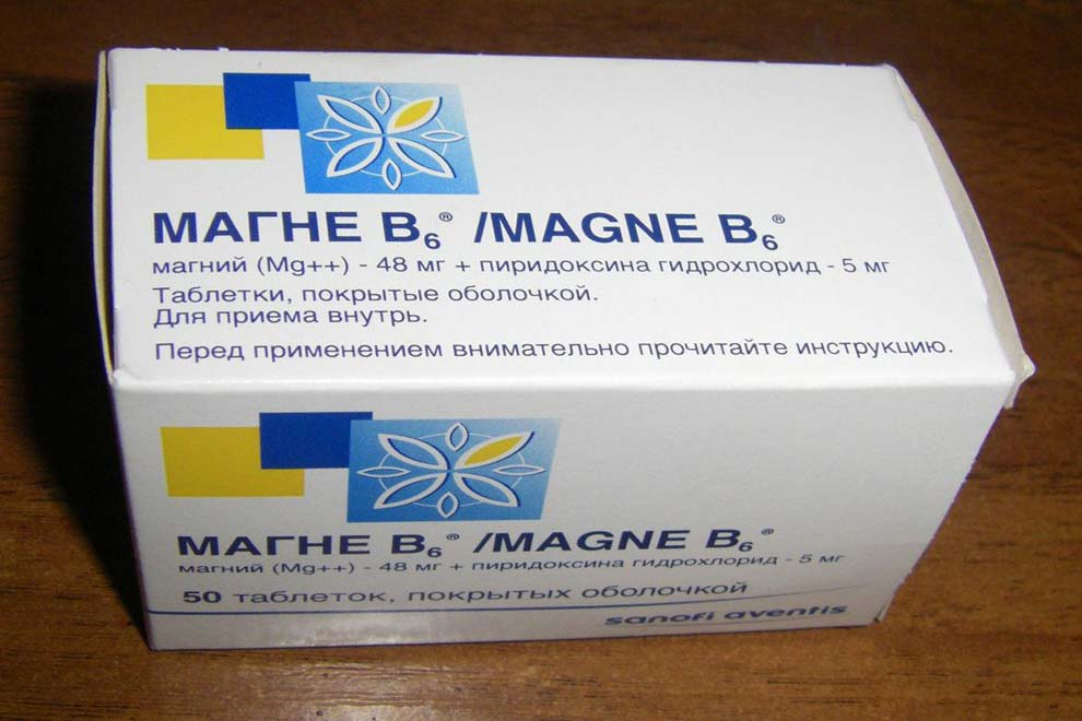 magnis. kurį vartoti hipertenzijai gydyti
