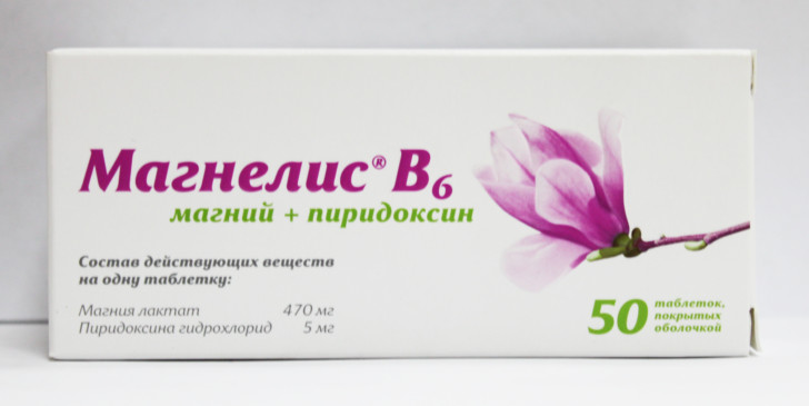 hipertenzija sirgusiuose Rusijos geležinkeliuose