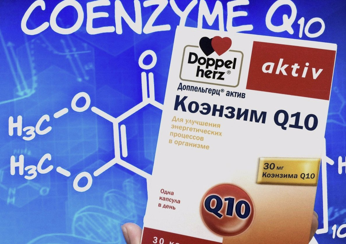 Ubikinonas (kofermentas Q) (Co Q, kofermentas Q10, CoQ10) - Žinios -