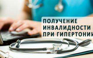 2 neįgalumo grupės hipertenzija kaip sužinoti hipertenzijos laipsnį