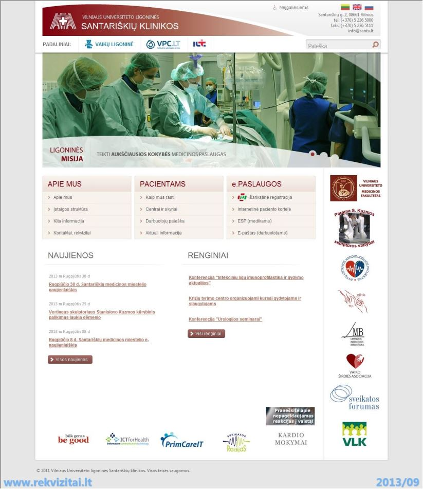 Kardiogenetikos rizika trombofilijai (serume) - Pūslės - November