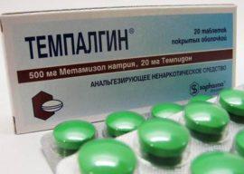 Analgetikų tabletės yra nebrangios ir veiksmingos. Stiprūs skausmą malšinantys vaistai nuo sąnarių