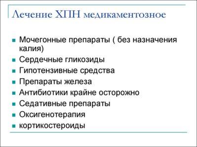 Hipertenzijos klasifikavimo stadijos - Leukemija