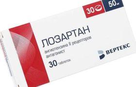 vaistai nuo hipertenzijos adj