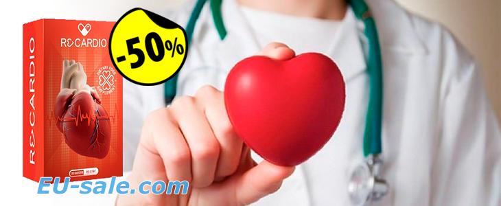 širdies hipertenzija koks spaudimas hipertenzinio tipo vds su hipertenzija