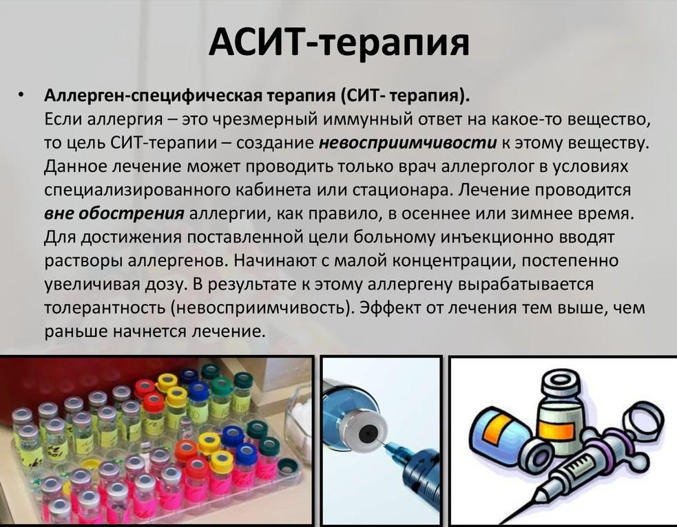 hipertenzijos gydymas liaudies gynimo priemonėmis namuose