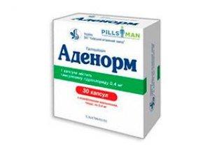 hipertenzija adenorm