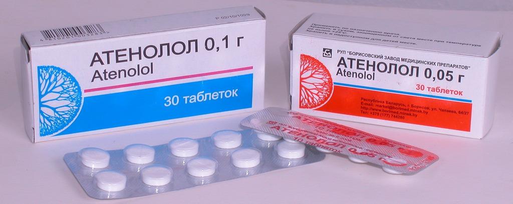atenololis nuo hipertenzijos