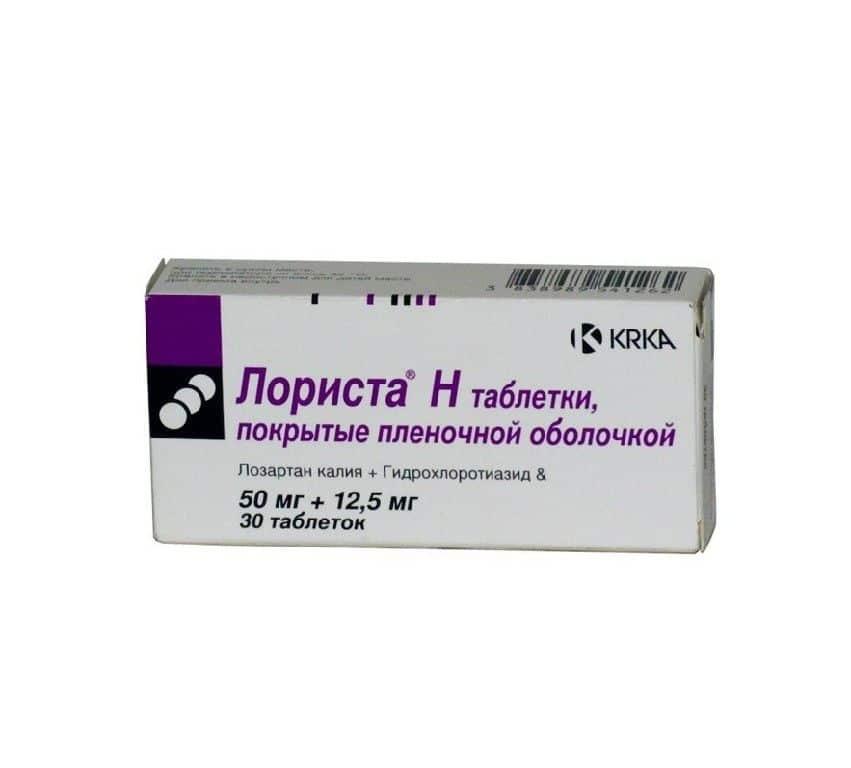 LORISTA H, 50 mg/12,5 mg, plėvele dengtos tabletės, N28
