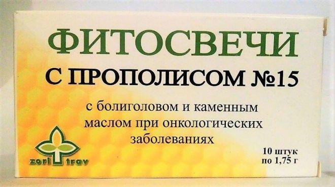 Plaučių vėžio gydymas su hemlock pagal Tishchenko metodą - Kirmėlės