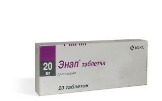 ENAP (ENALAPRIL), 10 MG N30, KRKA d.d. - Vaistai - Ligos, sveikata, vaistai - taf.lt