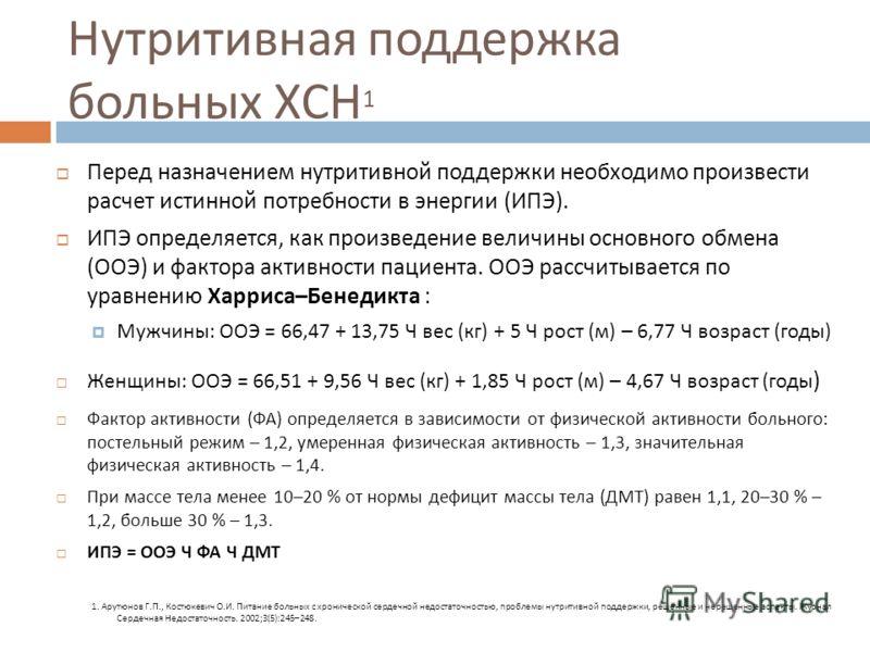 galimas ryšys tarp netinkamo sveikatos pasirinkimo ir širdies ligų Kaukazo čemerys su hipertenzija