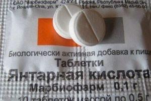 vaistas, kas yra hipertenzija ir iš ko ji yra