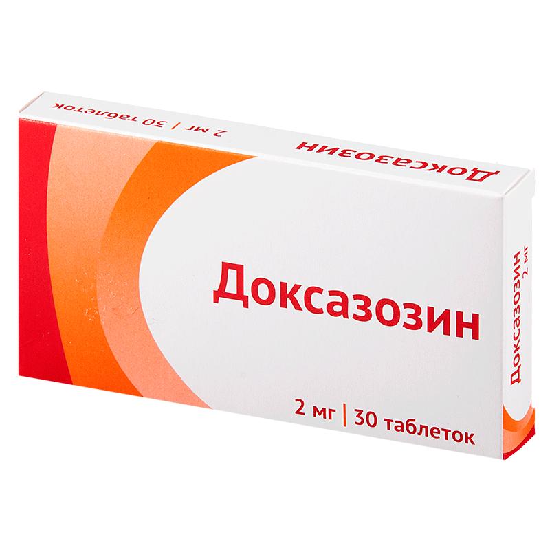 Kas yra geriausias vaistas nuo hipertenzijos?
