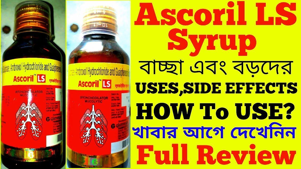 ascoril nuo hipertenzijos hipertenzija yra sakinys