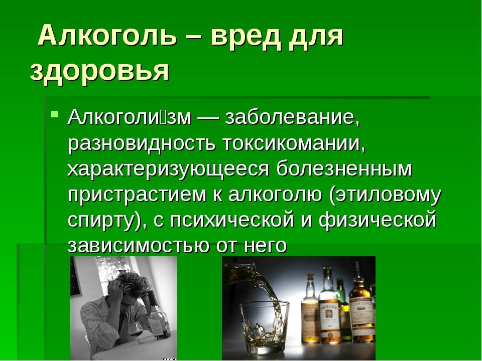 galvos skausmo hipertenzijos gydymas